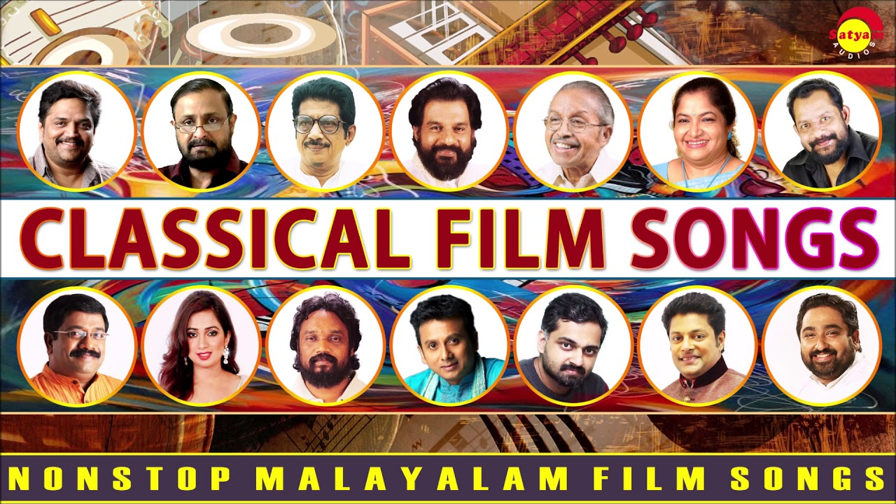 meghatheertham malayalam movie mp3 songs
