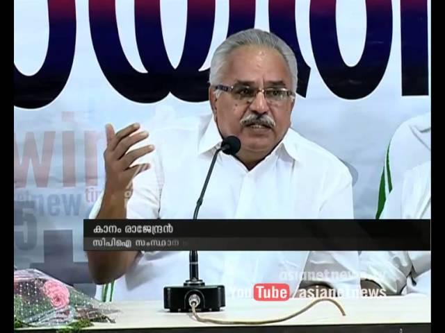 Kanam Rajendran against muslim league