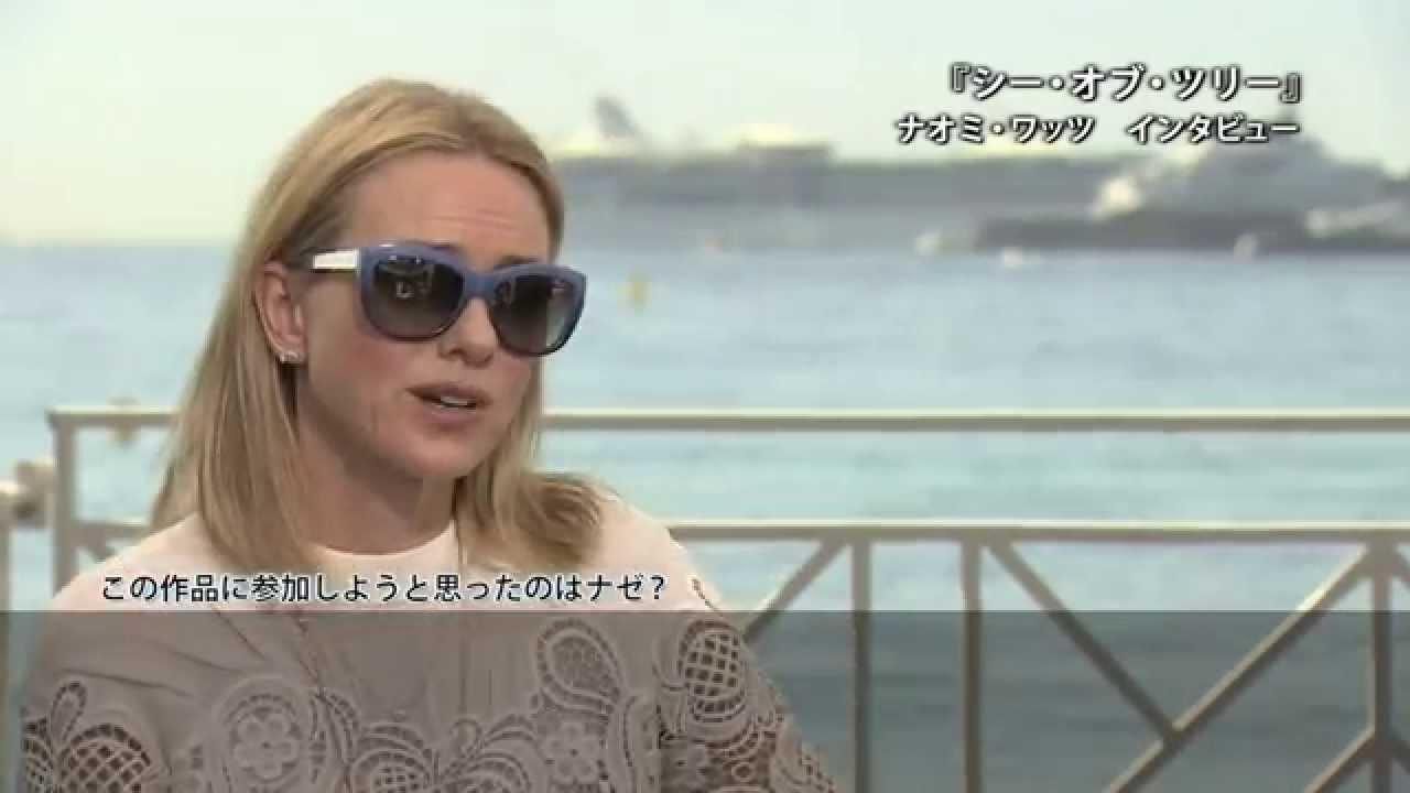 画像: ナオミ・ワッツ インタビュー『シー・オブ・ツリー』 youtu.be