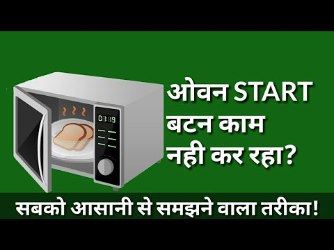 Microwave Oven Start On Not Working Repair Episode 3 Hindi