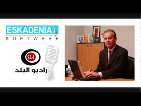 Nael Salah, Managing Director at ESKADENIA Software Interview with Radio Al Balad.