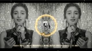 Vaaste ChillOut REMiX | Dhvani Bhanushali | DJ Abhi | PUNU |