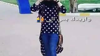 غنيه قافل بصوتي كاريوكي ياريت يعجبكوم التصميم😶😶