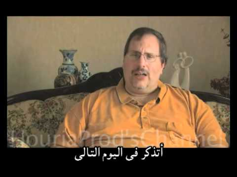 American Convert to Islam (Philip)