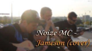 Noize MC Jameson Cover VЭЭM