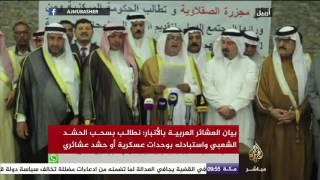 عشائر عراقية: الحشد الشعبي ارتكب جرائم إبادة جماعية