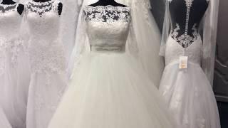 Салон свадебной и вечерней моды Regina.