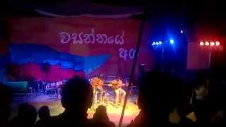 Ahasa Gugura-Aga Pipi Mal Theme by Nadeeka Guruge Live