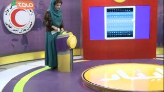 Isaar Lucky Draw - 29/08/2014 - Full Show / قرعه کشی خوش چانس ایثار - ٧/ ۰۶/ ۱۳۹۳ - قسمت کامل