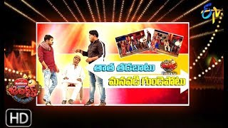Jabardasth | 11th April 2019    | Full Episode | ETV Telugu