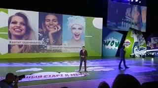 Ирина Горбачева стала лицом новой рекламной компании! Горячие новости с конференции в Болгарии!
