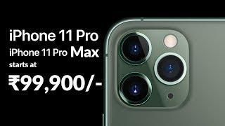 iPhone 11 Pro & iPhone 11 Pro Max  कब होगा भारत में Launch, जानें- सबकुछ | Apple | India