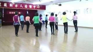 Got My Baby Back - Line Dance (Dance & Teach) (by Maggie Gallagher)