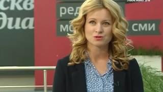Смотреть видео Наталья Данзурун в программе «Экономика» на телеканале Москва 24 онлайн