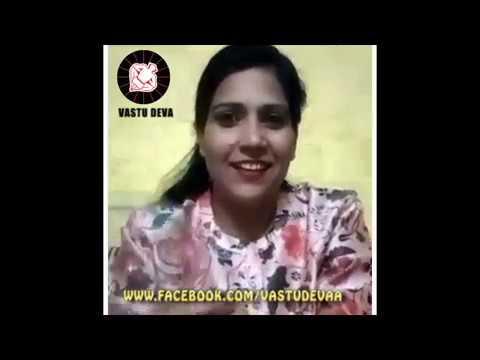 Vastu Deva Shakti Chakra Benefits