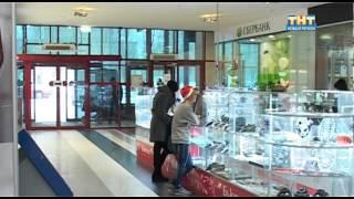 Пятисотый банкомат Сбербанка