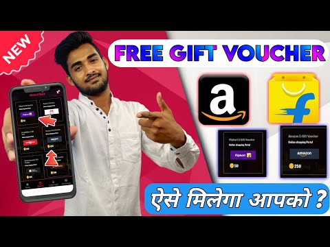 Free Amazon Gift Card ? How To Get Free Amazon Gift Cards | Flipkart Free Gift Card | Gift Voucher