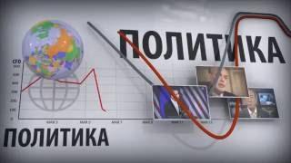 ЦБ РФ оставил ставку без изменений