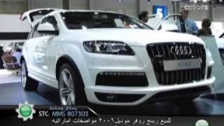 Audi Launch - The 10th Dubai International Motorshow - Motorshow - Part 1/4
