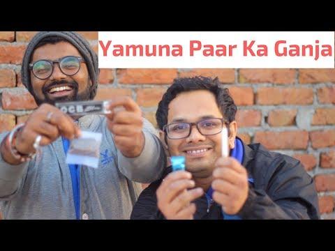 Chutiya Unboxing  Of Indian Ganja | Weed | Marijuana | Desi Maal | देशी गांजा | माल | Noisy Geek
