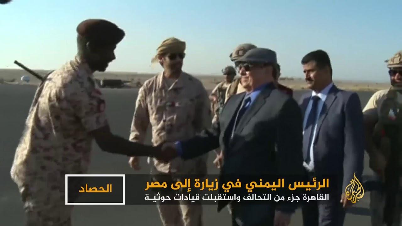 الجزيرة:السيسي وهادي يبحثان تعزيز حماية الملاحة بالبحر الأحمر