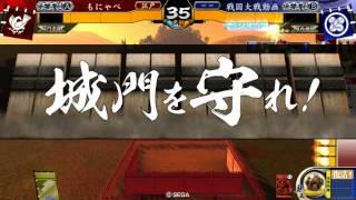 【戦国大戦】 忍法風魔手裏剣 VS 憂愁舞踊 【正五位A】