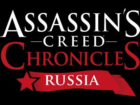 Assassin's Creed Chronicles Russia Прохождение На Русском Часть 1 Мнение об игре