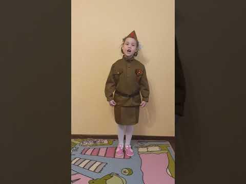 Иванова Анастасия Васильевна, 6 лет