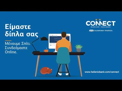 Hellenic Bank Online Banking