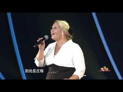 Skyblasters - Na Ni Wan @Xining, China
