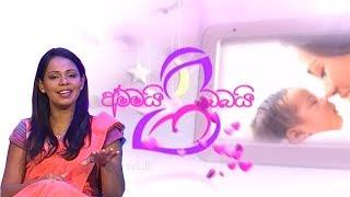 Girls Only | Ammai Babai | 26-02-18 Thumbnail
