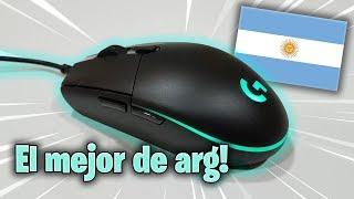 MOUSE gaming BARATO en Argentina... 🤑 Logitech G203