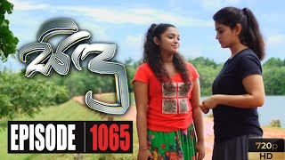 Sidu | Episode 1065 10th September 2020 Thumbnail