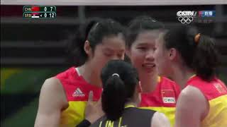 Final - Volleyball Women Olympic 2016 l Serbia vs China l Part 1