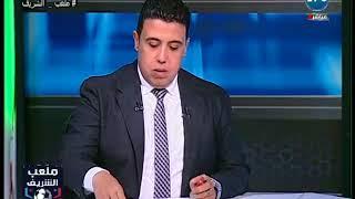 احمد الشريف يعتذر للنائب محمد اسماعيل مالك قناة الحدث اليوم عن اساءات مرتضي منصور ويمنحه حق الرد