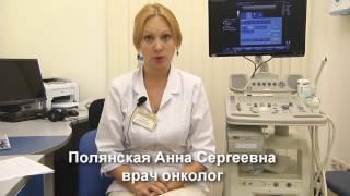 Пункция щитовидной железы под контролем УЗИ в Дельта Клиник(http://www.deltaclinic.ru/diagnostics/uzi-shchitovidnoy-zhelezy/?sphrase_id=7693&utm_source=youtube&utm_medium=organic&utm_campaign=punkc-shit- ..., 2013-07-06T11:06:26.000Z)