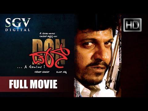 Shivaraj Kumar Kannada Movies Full | Don Kannada Full Movie | Meghana Reddy, Avinash