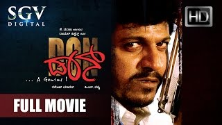 Shivaraj Kumar Kannada Movies Full | Don Kannada Full Movie | Meghana Reddy, Avinash