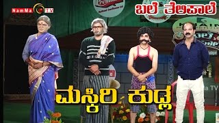 BALE TELIPALE Season 4 - Episode 28 : Maskiri Kudla ( Deepak Rai & team )