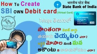 How To Create SBI Virtual Card [Telugu]  తెలుగులో