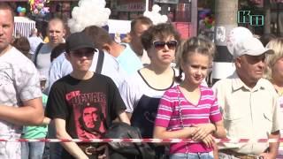 День города Коврова 2017