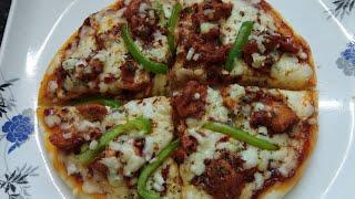 Butter Chicken Pizza Recipe | Ramzan Special Recipe | Ghare's kitchen