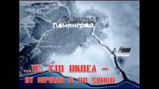 Буктрейлер к книге А.Драбкина ''Я дрался на Ил-2''