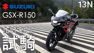 [Test Ride] Suzuki GSX-R150 - First Ride | EN Subtitle