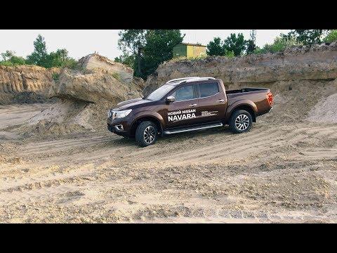 Nissan Navara / Ниссан Навара 2019