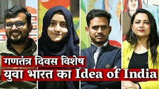 Republic Day Special: What Are Young India's Ideas of India? I The Wire I Arfa Khanum