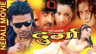 DURGA - Phim hành động Rekha Thapa- Biraj Bhatta, Ramit Dhungana, Rejina Upreti, Shovit Basnet
