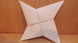 TUTORIAL: Kako napraviti origami suriken od papira