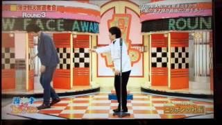 ニッポンの社長 ytv漫才新人賞選考会(2017) 「面接」