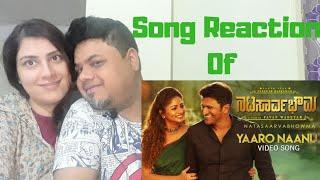 #Natasaarvabhowma #YaaroNaanu Yaaro Naanu Song Reaction Foreigner VS Indian Reaction
